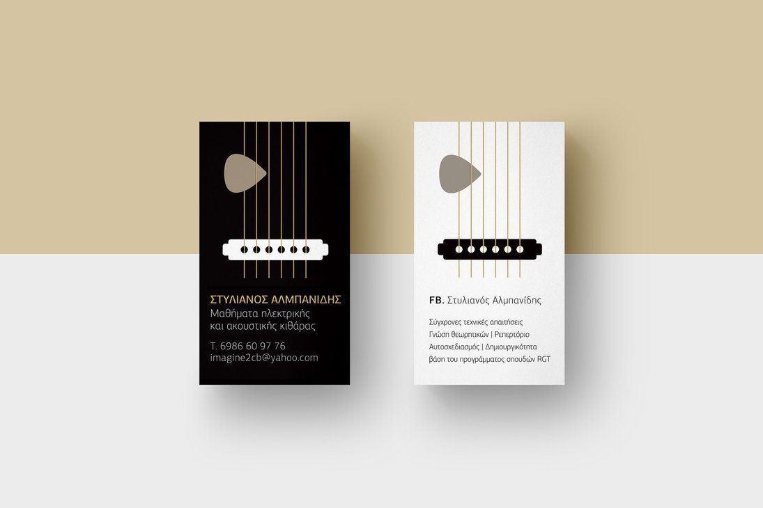 Guitar Lessons Business Card Business Cards Creative Business Cards Innovative Business Cards