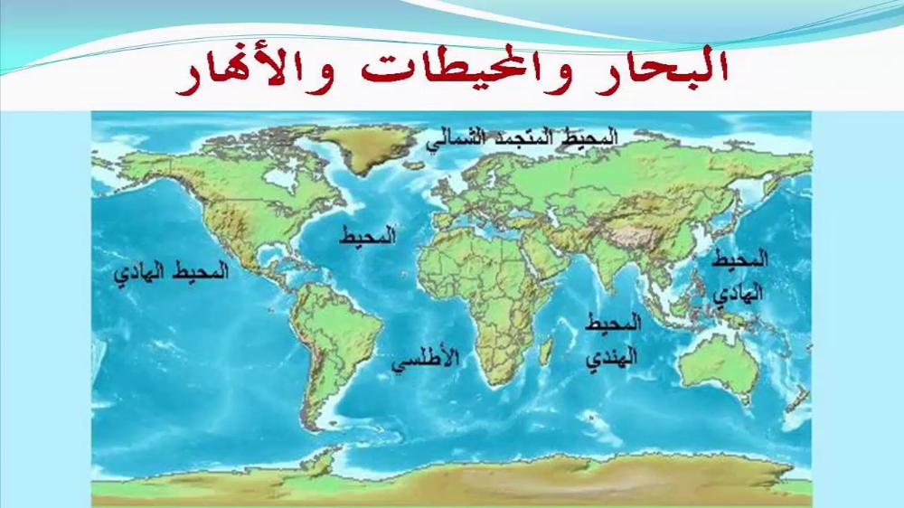 خريطة المحيطات Google Search Map Anime World Map