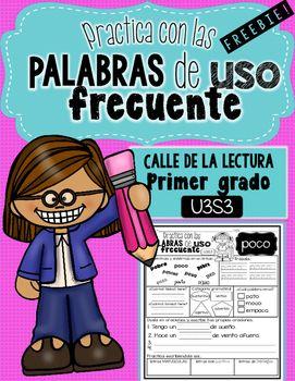 Practica Las Palabras De Uso Frecuente Calle De La Lectura 1er Grado High Frequency Words Word Bank Words