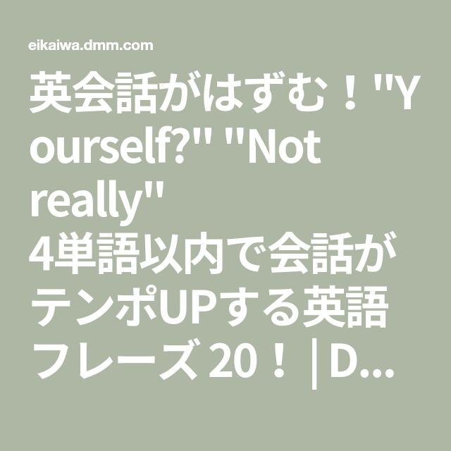 英語 おしゃれまとめの人気アイデア Pinterest Niao 英語