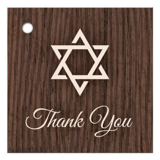 Rustic dark brown wood with Star of David Bat Mitzvah favor thank you tag