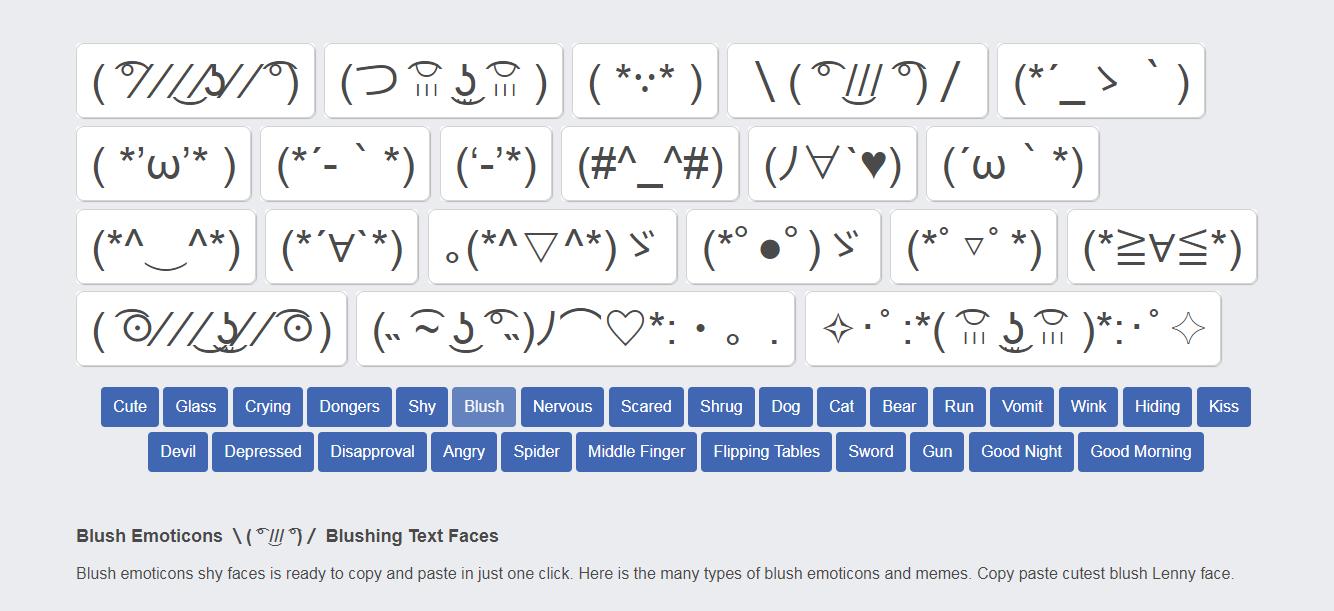 Blush Lenny Face Emoticons Text Emoji Texts Emoticon