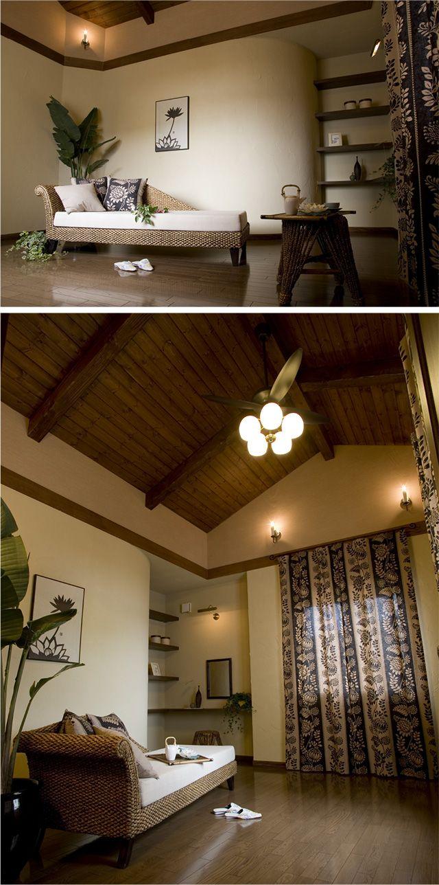 アジアンリゾートをイメージした天井の高い寝室 インテリア おしゃれ 自然素材 インテリア アジアン アジアン リビング インテリア リゾート
