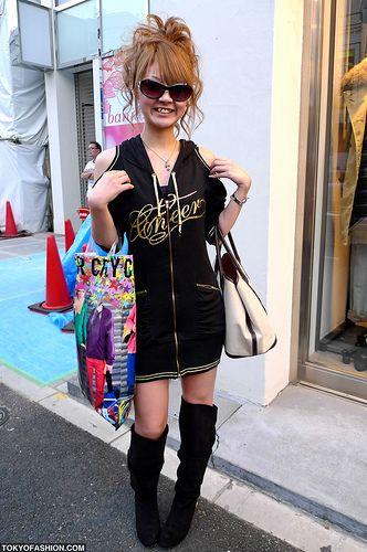 Big Smile In Harajuku Tokyo Fashion Cute Japanese Girl Asian