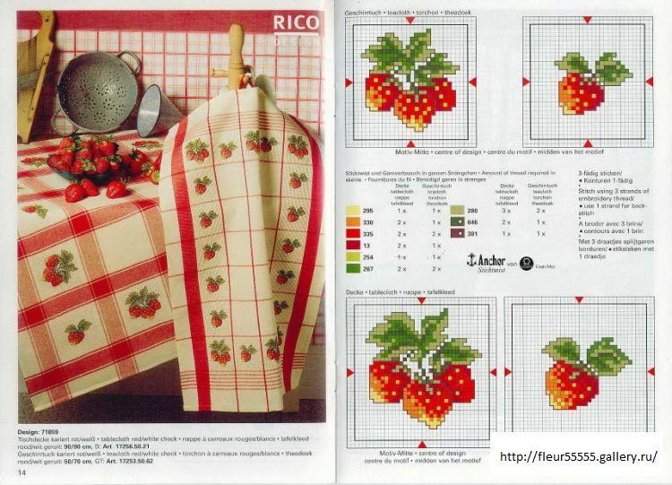 Gallery.ru / Фото #125 - Rico 25, 26, 27, 28, 29, 30, 31,32 - Fleur55555