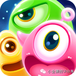 Pin By Zongo 3000 On Games Game Icon Game Logo App Icon