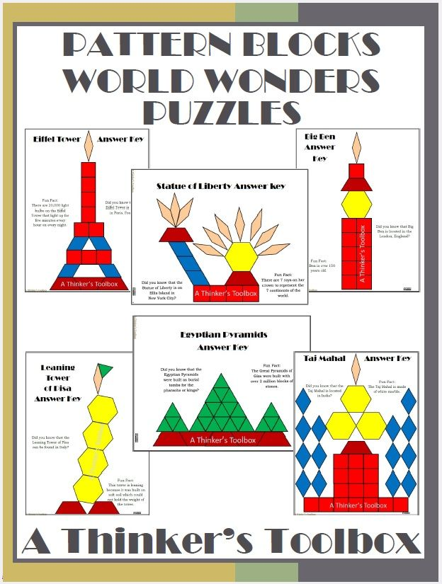 Pattern Blocks World Wonders Puzzles