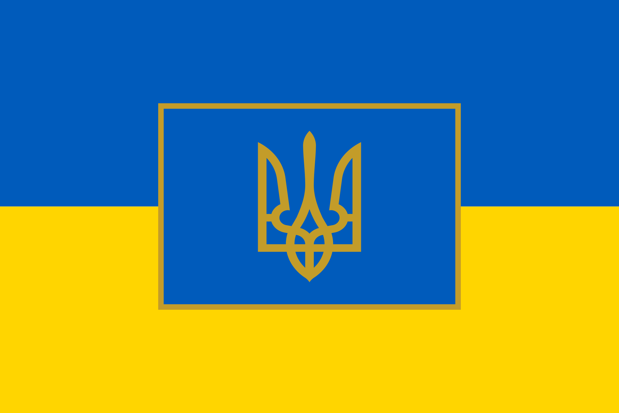 Royal Standard of the Hetman of Ukraine (1918)