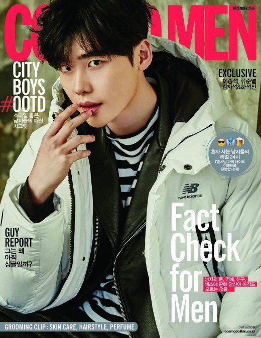 Photos] Lee Jong-suk plays the bad guy in 'V I P' у 2019 р    Lee