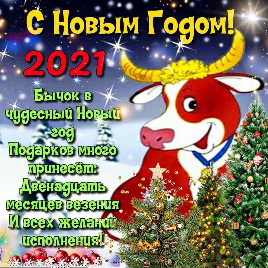 Galereya Merry Christmas And Happy New Year Postcard Christmas Wallpaper