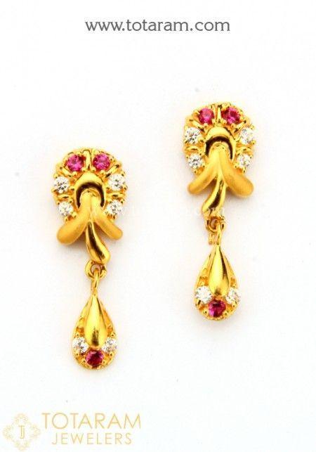 Gold Earrings For Women Online Indian 22k Back Stud South W