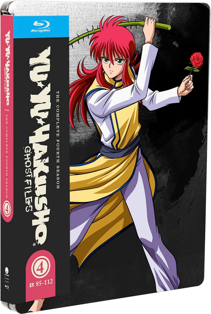 Yu Yu Hakusho Season 4 Steelbook Bluray Anime dvd