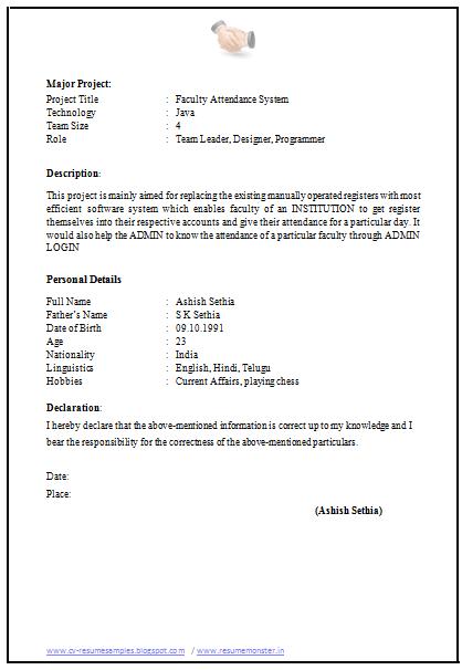 Cv Application Form Page 2 Cover Letter For Resume Resume Form Resume