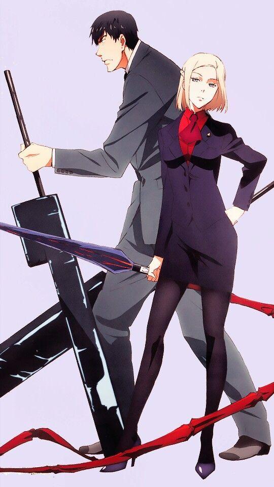Akira / Amon