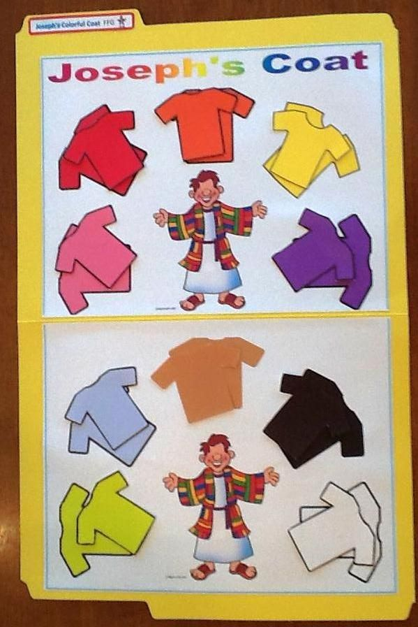 Bible Fun For Kids: Joseph\'s Colorful Coat File Folder Game ...