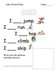 Sight Word Maker Can Sight Word Practice Can Sight Word Practice