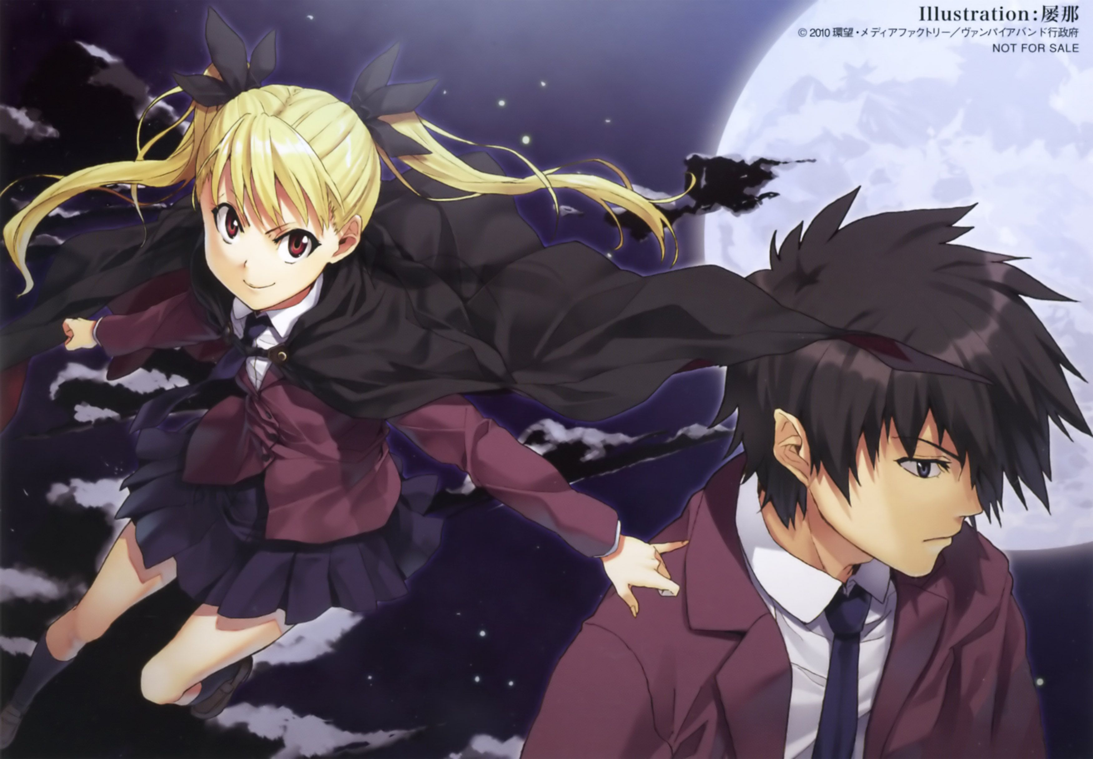 Dance In The Vampire Bund Wallpaper Alpha Coders Wallpaper