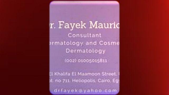 Animoto Dr Fayek Dermatology Clinic دكتور فايق للامراض الجلدية Dermatology Dermatology Clinic Cairo