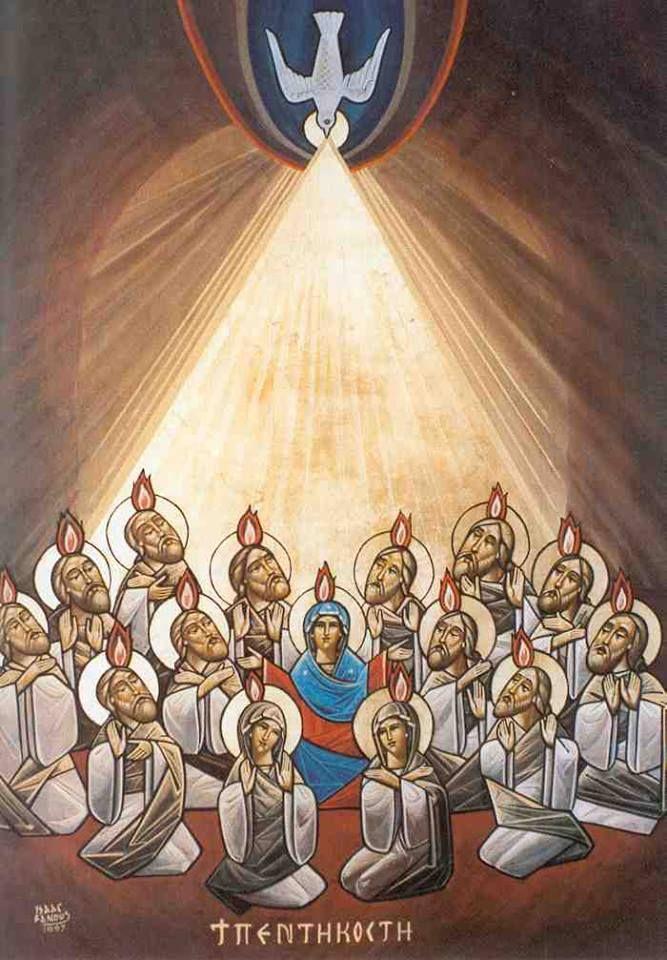 icono de Pentecostes | Imagenes del espiritu santo, Fotos del espiritu  santo, Arte católico