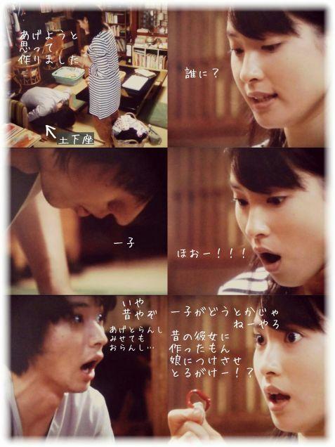 """Kento Yamazaki x Tao Tsuchiya, Ep.138, J Drama """"Mare"""", 2015  http://www.drama.net/mare [Eng. sub]"""