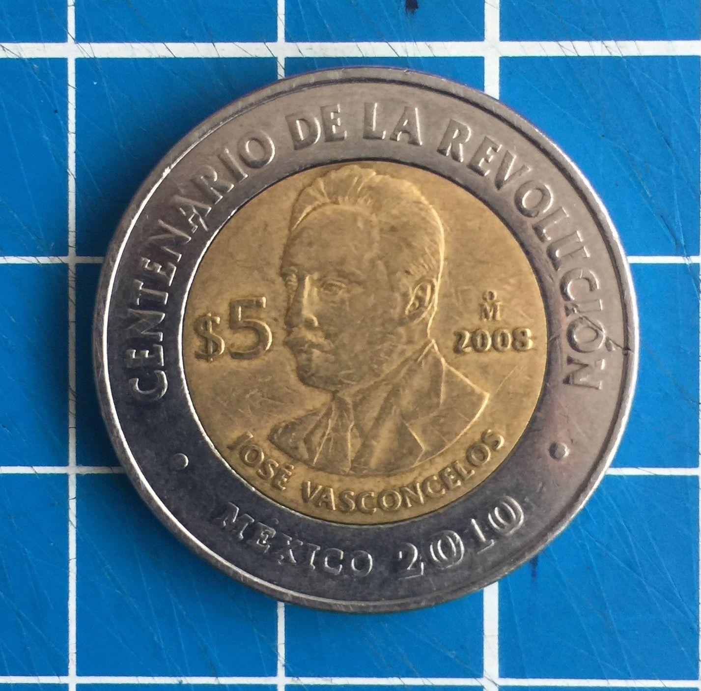 José Vasconcelos, moneda de México