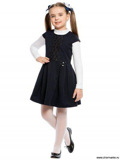0a50e63e860 Купить Сарафан для младшей школы ASQ001605 в интернет-магазине Charmante.ru  Школьная Форма Девочек
