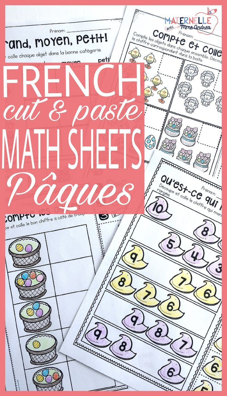 French Easter No Prep Math Worksheets Pques Cut Paste