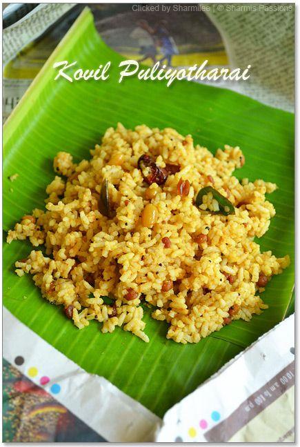 kovil puliyodharai  temple puliyodharai recipe with