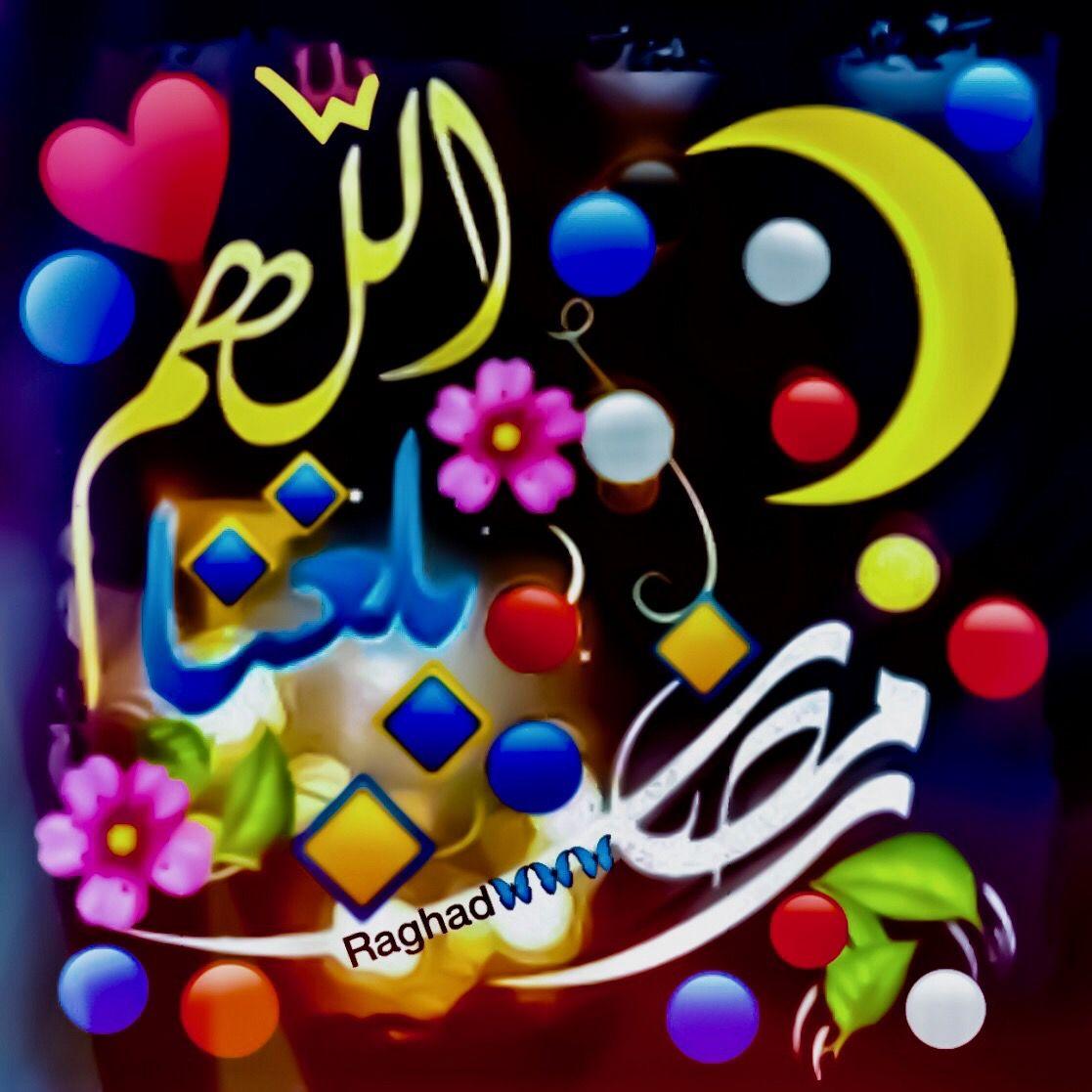 Desertrose غد ا أول يوم من شهر رمضان المبارك أعاده الله عليكم بالخير واليمن والبركات وبلغنا الله وإياكم صيامه وقيام Ramadan Kareem Ramadan Adha Mubarak
