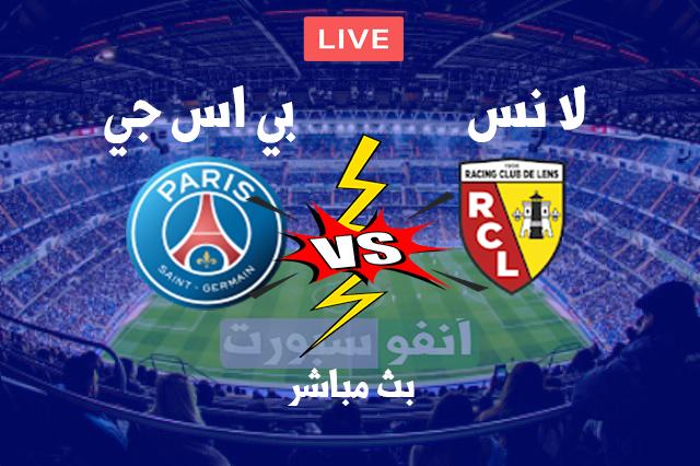 معلومات مشاهدة مباراة باريس سان جيرمان ولانس الدوري الفرنسي Match Of The Day Saint Germain Racing