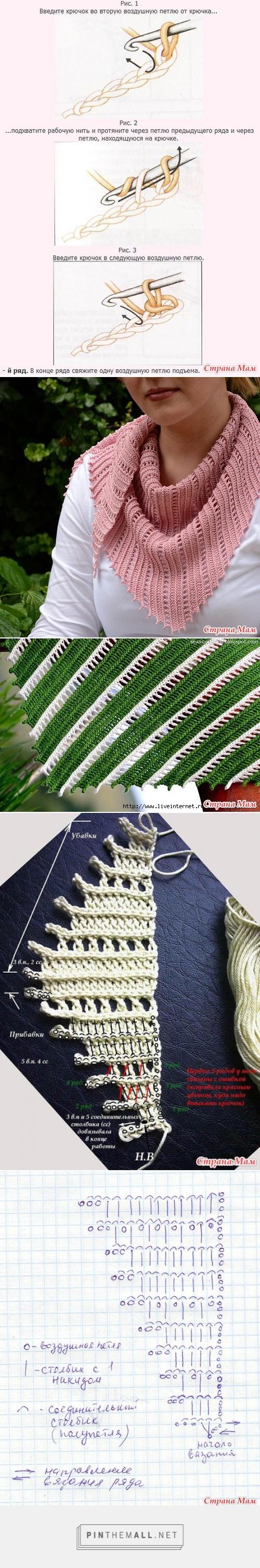Crochet Bosnian baktus | crochet ...βελονάκι | Pinterest | Häkeln ...