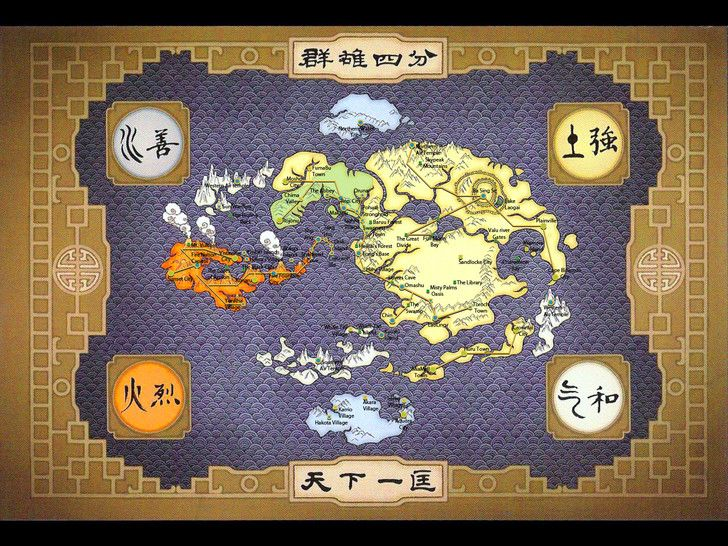Avatar The Last Airbender Wallpapers Post The Last Airbender Avatar World Avatar The Last Airbender Art