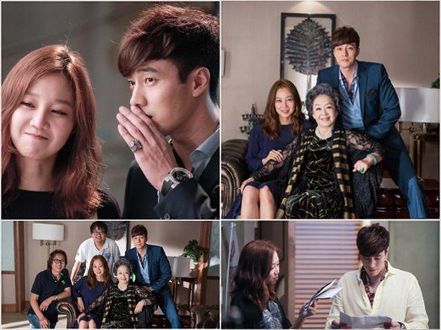 Gong hyo jin and so ji sub dating now