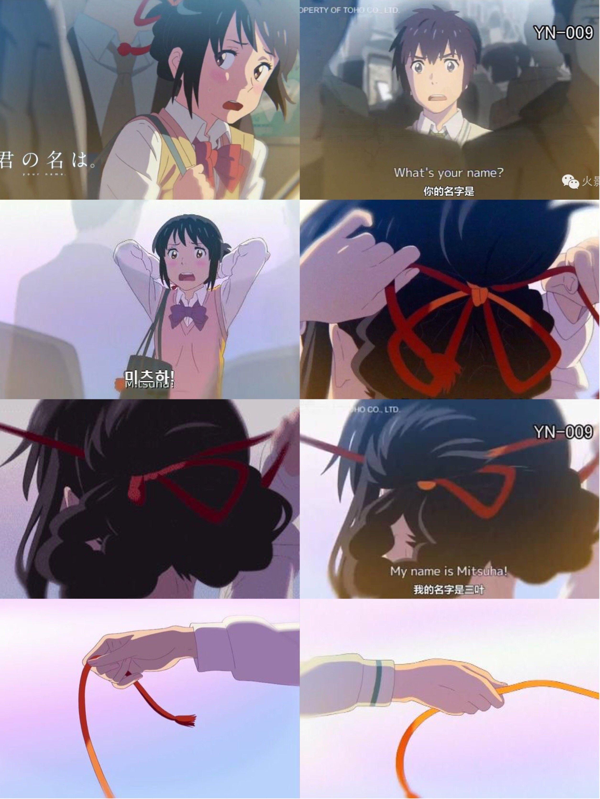 Mitsuha Your name anime, Anime poses reference, Anime shows