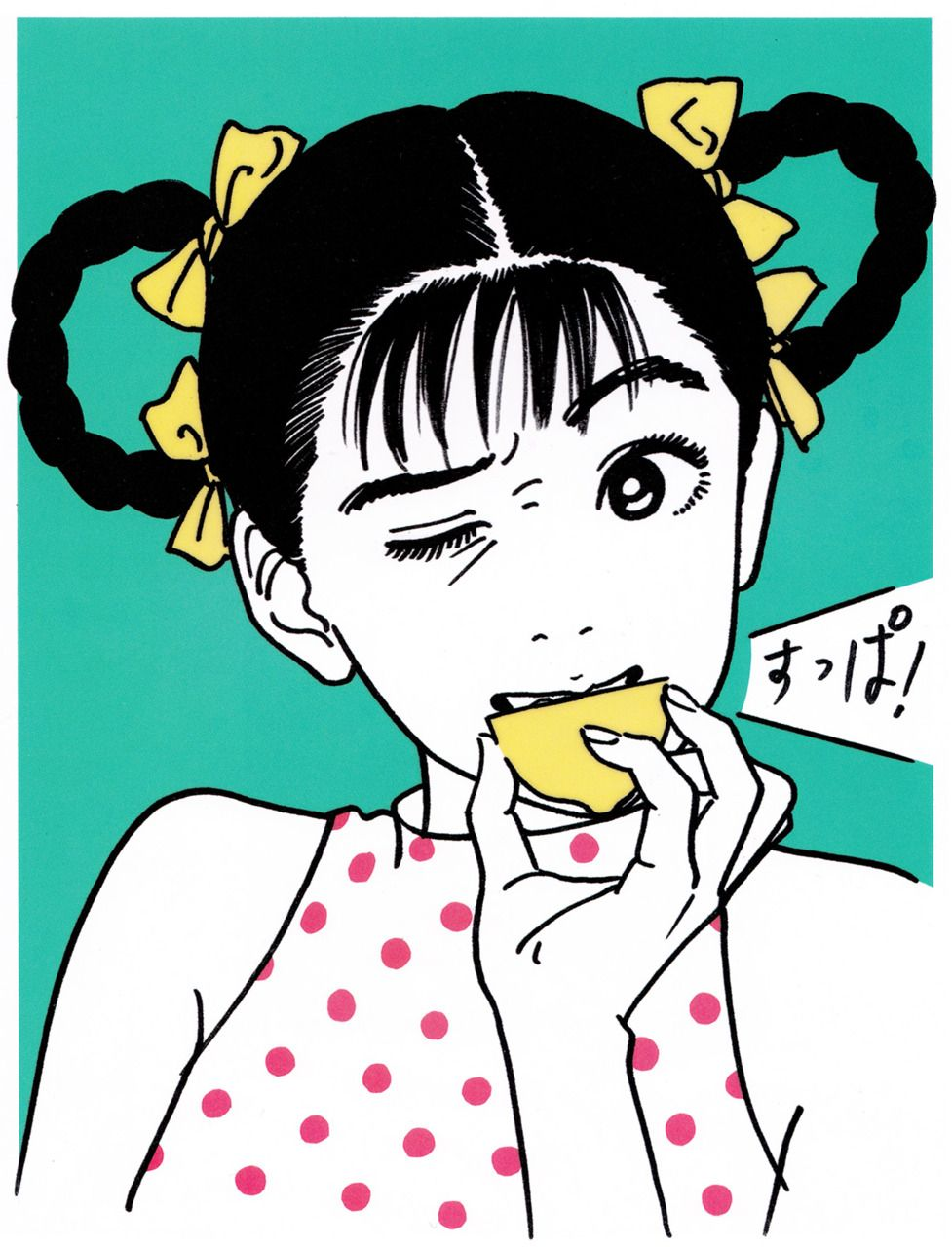 Eguchi Hisashi You Can Do It 2 Www Zazzle Com Posters Rf