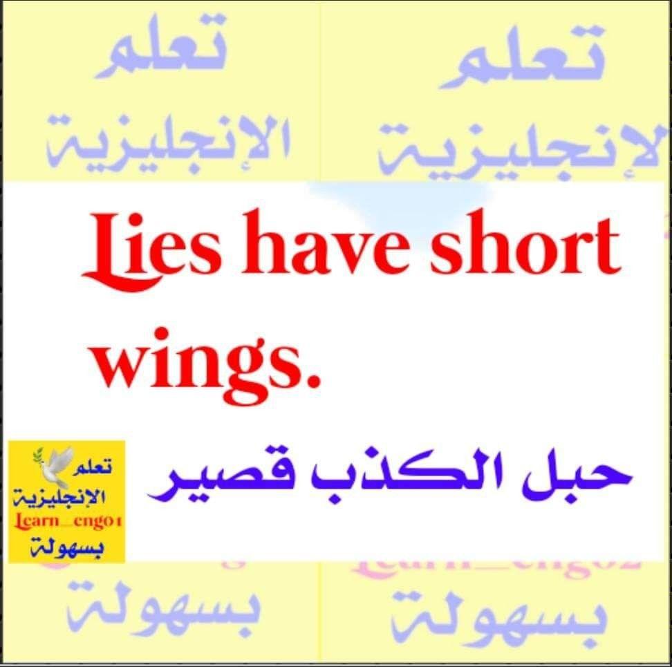Pin By Mariam Haddaoui On English Learn English Words English Language Teaching Learn English Vocabulary