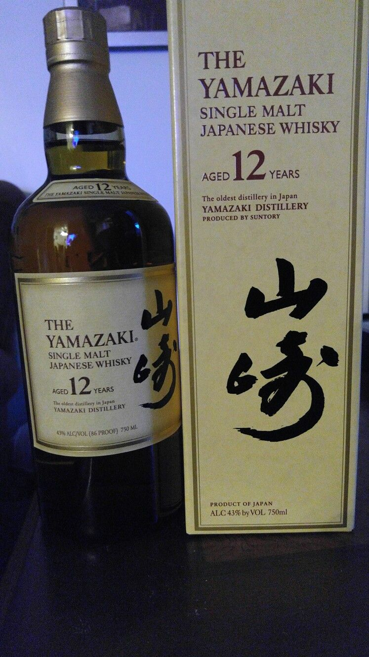 Yamazaki 12 Year Japanese Whisky Japanese Whisky Whisky Malt Whisky