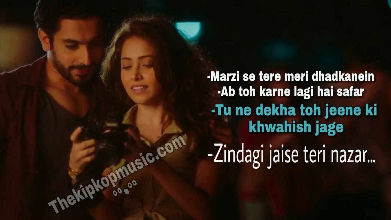 Subah Subah Tu Jo Mila Arijit Singh Mp3 Song Listen With Lyrics