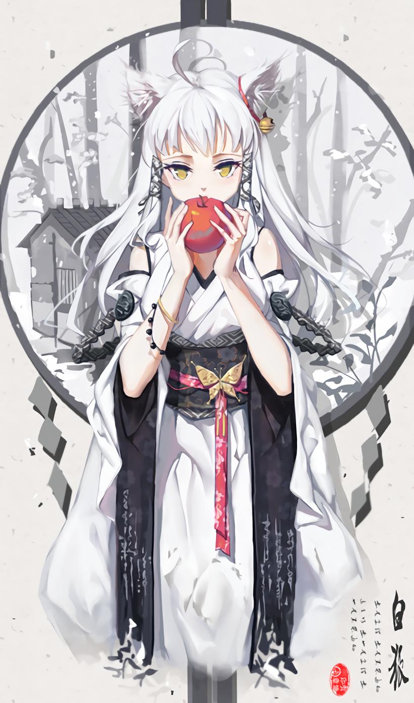 White hair, ahoge, bright yellow eyes, white kimono, fox