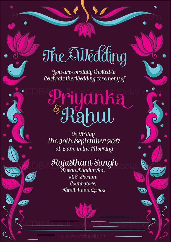 Creative And Vivid Punjabi Wedding Invitations Back Side Explore The Complete Card Printing Details Pricing Scdbalaji