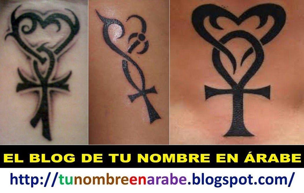 Llave De La Vida Ankh Significado Y Tatuajes Tatuaje Llave