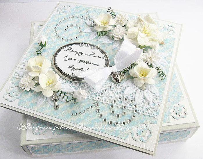 Скрапбукинг открытки серебряная свадьба
