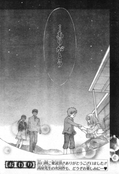 Kyo and Tohru in the back and their son helping someone