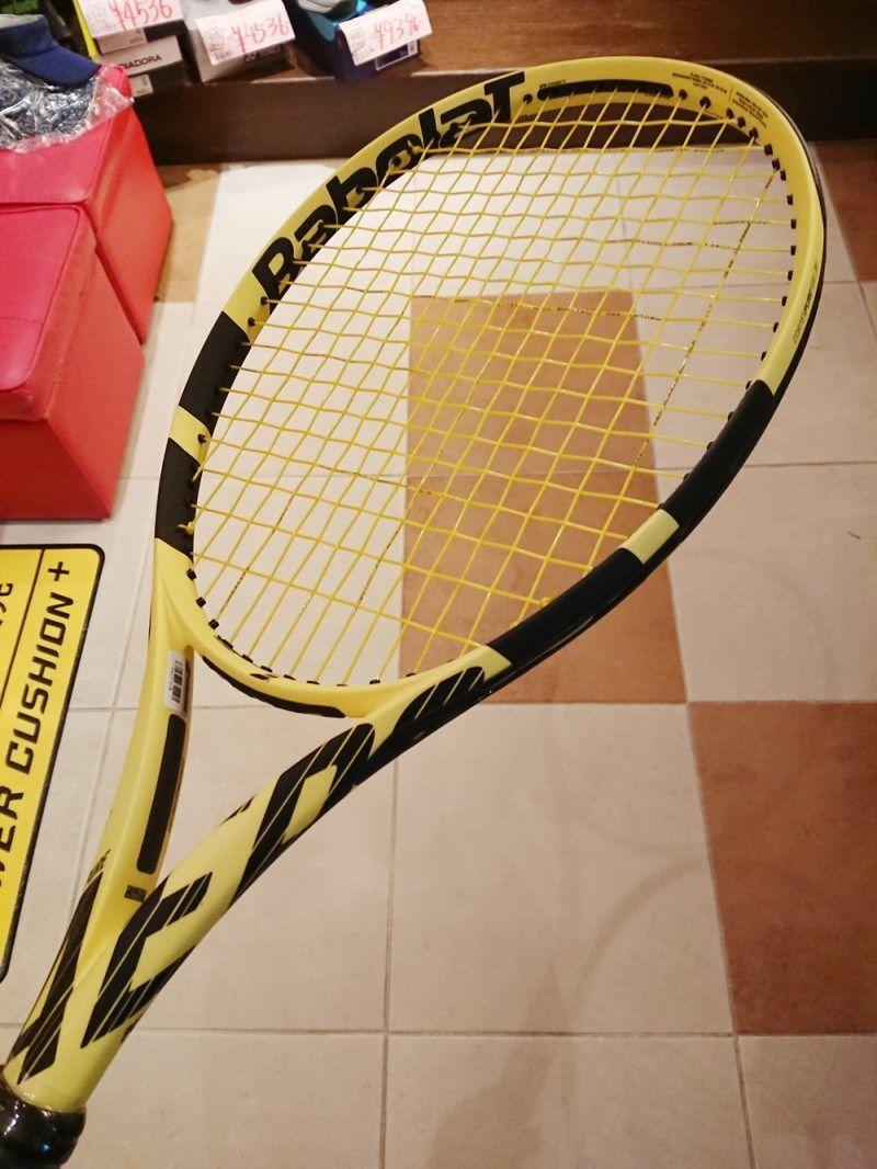 Rafael Nadal Racquet 2019 Babolat 2019 Pure Aero Tennis Racquet Vamos Australiaopen Tenniswarehouse Tennistv Atp Tennis Best Tennis Rackets Tennis Racket