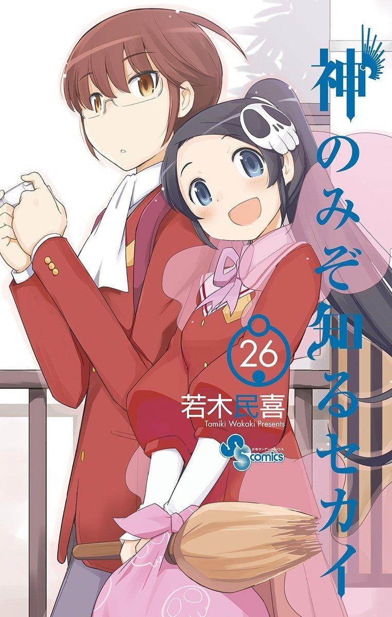 Elsie and Keima Manga, Anime, God