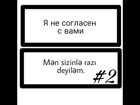 Rus Dili Dersleri Gundəlik En Cox Istifadə Edilən 25 Soz Youtube Youtube Language Novelty Sign
