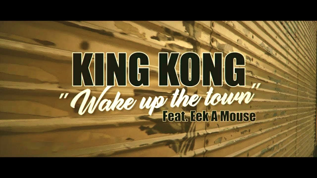 King Kong Ft Eek A Mouse Wake Up The Town Irie Ites Records Eek A Mouse King Kong Wake Up