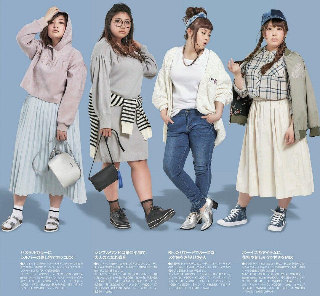 Pin De Jisoo Kim En Polyvore My Creations Moda De Ropa Ropa