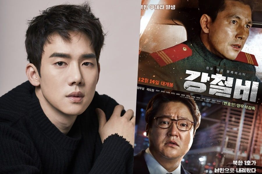 "Yoo Yeon Seok In Talks To Join Jung Woo Sung And Kwak Do Won In ""Steel Rain"" Sequel"