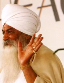 Yogi Bhajan Lecture: Shout it from the Mountain Tops {HONORING THE FEMININE} | 3HO Foundation